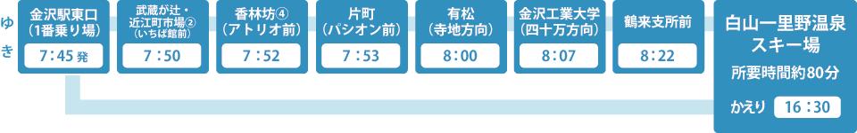 bus_ichirino04